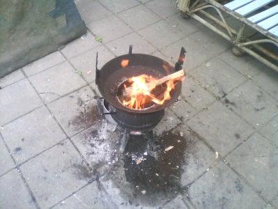 Get Burning