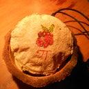 "Raspberry Pi ""Pie Case"""