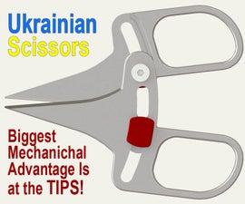 Ukrainian Scissors