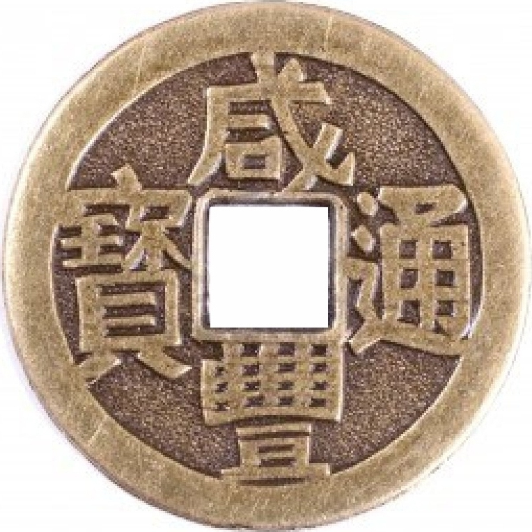 Picture of The Ancient Chinese Coin