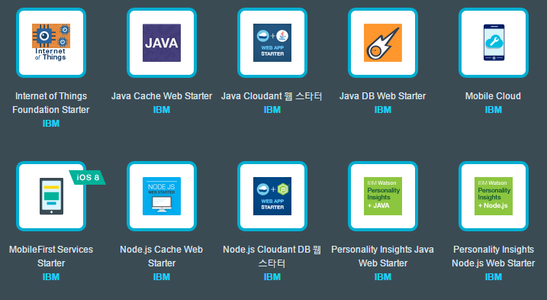 Making a IoT Cloud Service With ARM Mbed Platform and IBM Bluemix
