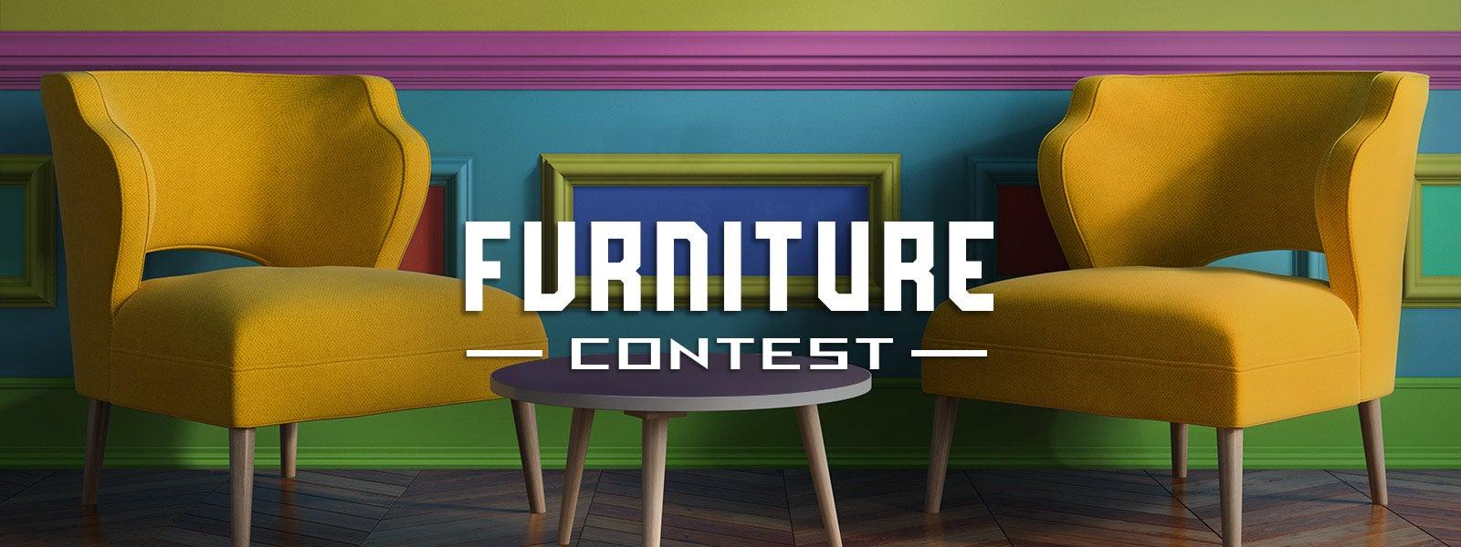 家具2018年比赛