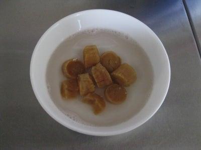 Dried Scallops!