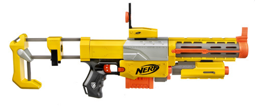 Picture of New nerf gun