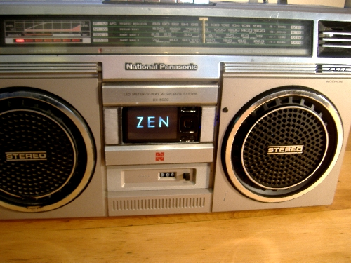 Ghettoblaster MP3 Player Installation: 11 Steps