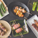 How to Make Japanese Style BBQ at Home