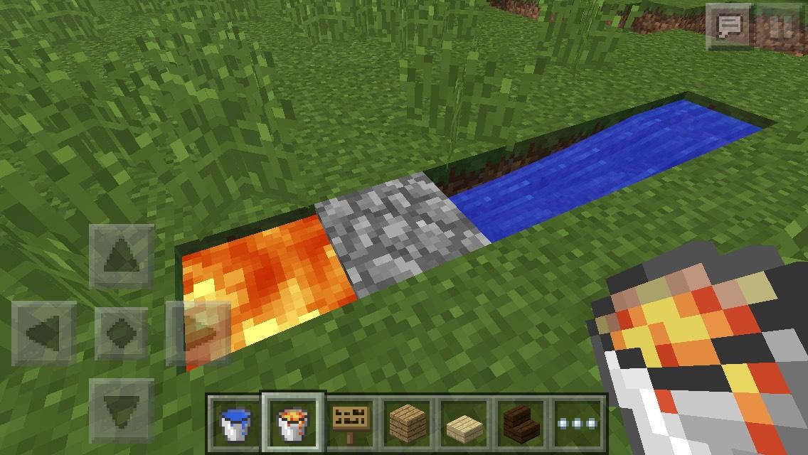 Minecraft PE: Unlimited Cobblestone Generator: 7 Steps