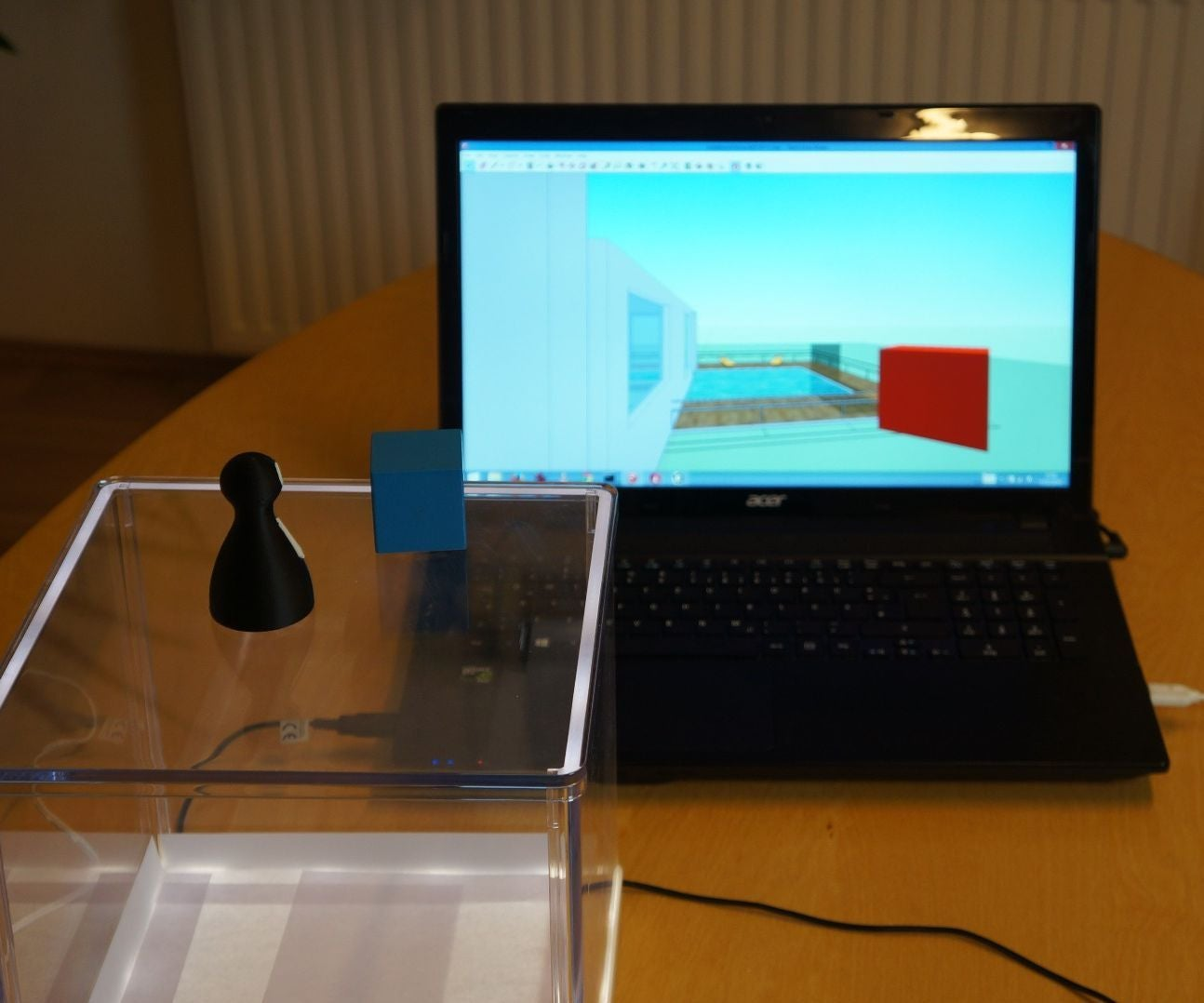 Interactive Table Ikea Synas Sketchup Edddison Lamp 6 Steps