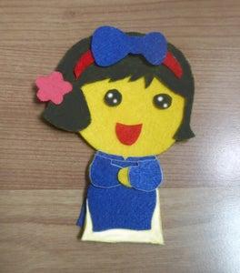 Miss La Sen Aodai Felt Doll